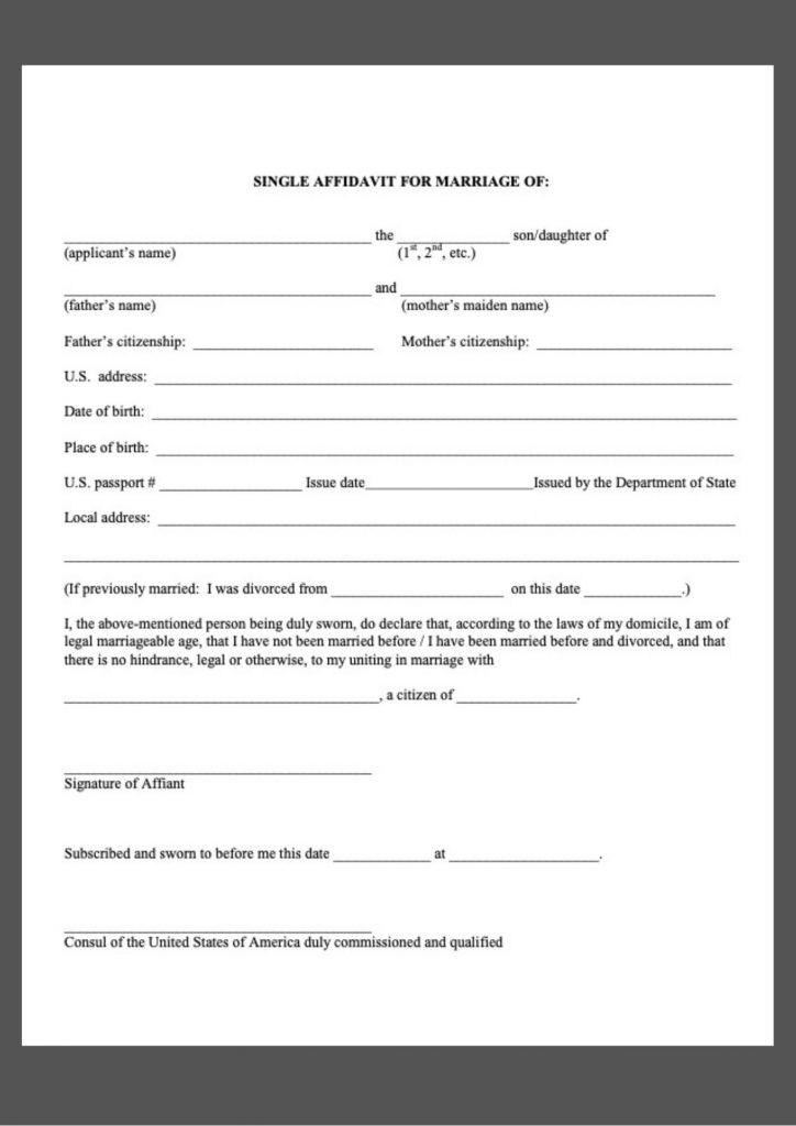 婚姻要件具備証明書
